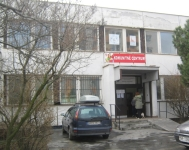 Budova Krajského strediska ÚNSS Nitra